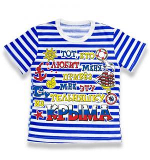 детская футболка тельняшка, футболка тельняшка детская купить, футболка тельняшка детская ВДВ, футболка тельняшка детская оптом, футболка тельняшка детская опт, детская футболка тельняшка купить в Крыму