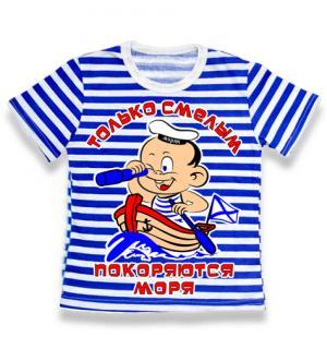 детская тельняшка только смелым, детская футболка тельняшка, футболка тельняшка детская купить, футболка тельняшка детская ВДВ, футболка тельняшка детская оптом, футболка тельняшка детская опт, детская футболка тельняшка купить в Крыму