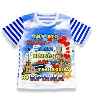 детская тельняшка из крыма ласточка, детская футболка тельняшка, футболка тельняшка детская купить, футболка тельняшка детская ВДВ, футболка тельняшка детская оптом, футболка тельняшка детская опт, детская футболка тельняшка купить в Крыму