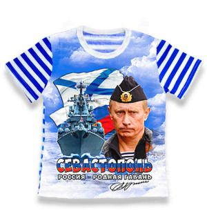 детская тельняшка путин севастополь, детская футболка тельняшка, футболка тельняшка детская купить, футболка тельняшка детская ВДВ, футболка тельняшка детская оптом, футболка тельняшка детская опт, детская футболка тельняшка купить в Крыму