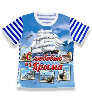 детская тельняшка с любовью из крыма, детская футболка тельняшка, футболка тельняшка детская купить, футболка тельняшка детская ВДВ, футболка тельняшка детская оптом, футболка тельняшка детская опт, детская футболка тельняшка купить в Крыму