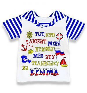 детская матроска тельняшка, футболка с гюйсом детская купить, матроска тельняшка детская ВДВ, матроска тельняшка детская оптом, матроска тельняшка детская опт, детская футболка с гюйсом купить в Крыму