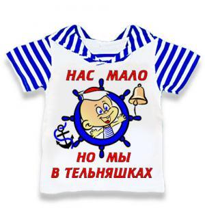 детская матроска тельняшка Нас мало купить, детская матроска тельняшка, футболка с гюйсом детская купить, матроска тельняшка детская ВДВ, матроска тельняшка детская оптом, матроска тельняшка детская опт, детская футболка с гюйсом купить в Крыму