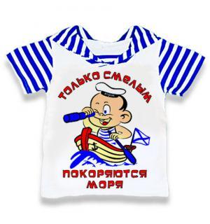 детская матроска тельняшка только смелым купить, детская матроска тельняшка, футболка с гюйсом детская купить, матроска тельняшка детская ВДВ, матроска тельняшка детская оптом, матроска тельняшка детская опт, детская футболка с гюйсом купить в Крыму