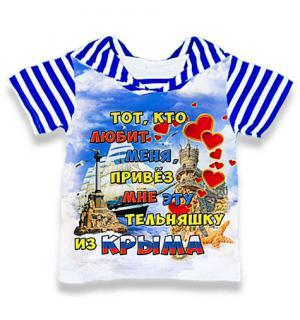 детская матроска тельняшка из Крыма сердечки купить, детская матроска тельняшка, футболка с гюйсом детская купить, матроска тельняшка детская ВДВ, матроска тельняшка детская оптом, матроска тельняшка детская опт, детская футболка с гюйсом купить в Крыму