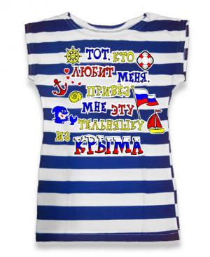 детская туника хулиганка из крыма ласточка, детская туника тельняшка,  платье тельняшка купить в Крыму, платье тельняшка для девочек, платье тельняшка детское купить, полосатое платье для девочек купить, платье тельняшка детское оптом