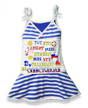 детское платье завязки из севастополя, детская туника тельняшка,  платье тельняшка купить в Крыму, платье тельняшка для девочек, платье тельняшка детское купить, полосатое платье для девочек купить, платье тельняшка детское оптом