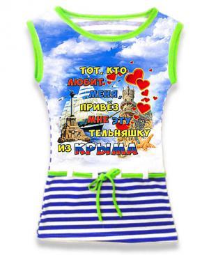 детская туника из Крыма триколор, детская туника тельняшка,  платье тельняшка купить в Крыму, платье тельняшка для девочек, платье тельняшка детское купить, полосатое платье для девочек купить, платье тельняшка детское оптом