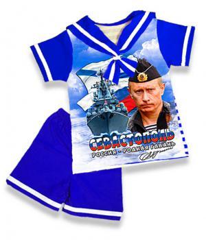 костюм моряк путин севастополь, костюм морячок, костюм морячок купить, костюм морячок для малышей, костюм мальчик купить, костюм моряка для мальчика купить, детские морские костюмчики купить, моряк с гюйсом купить оптом, морячка с гюйсом купить оптом, костюм девочка купить, карнавальный костюм в крыму