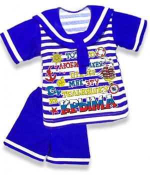 костюм моряк из крыма, костюм морячок, костюм морячок купить, костюм морячок для малышей, костюм мальчик купить, костюм моряка для мальчика купить, детские морские костюмчики купить, моряк с гюйсом купить оптом, морячка с гюйсом купить оптом, костюм девочка купить, карнавальный костюм в крыму