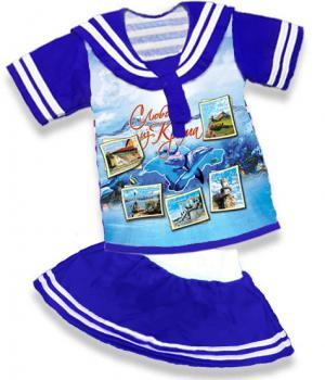 костюм морячка, костюм морячка купить, костюм морячка для малышей, костюм девочка купить, костюм морячка для девочек купить, детские морские костюмчики купить, морячка с гюйсом купить оптом, костюм девочка купить, карнавальный костюм в крыму, костюм моряк морячка купить Севастополь