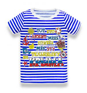 футболка тельняшка подросток, футболка тельняшка подросток купить, футболка тельняшка подросток из Крыма триколор, футболка тельняшка подросток оптом, футболка тельняшка подросток опт, футболка тельняшка подросток купить в Крыму, футболка тельняшка подросток купить на Черном море