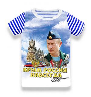 футболка тельняшка подросток, футболка тельняшка подросток купить, футболка тельняшка подросток Путин Крым Россия, футболка тельняшка подросток оптом, футболка тельняшка подросток опт, футболка тельняшка подросток купить в Крыму, футболка тельняшка подросток купить на Черном море