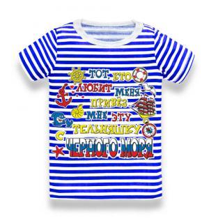 футболка тельняшка подросток, футболка тельняшка подросток купить, футболка тельняшка подросток с Черного моря триколор, футболка тельняшка подросток оптом, футболка тельняшка подросток опт, футболка тельняшка подросток купить в Крыму, футболка тельняшка подросток купить на Черном море