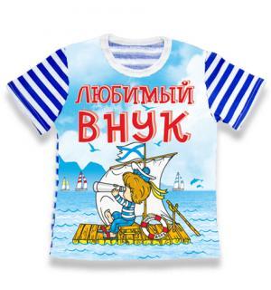 детская тельняшка Любимый внук, детская футболка тельняшка, футболка тельняшка детская купить, футболка тельняшка детская ВДВ, футболка тельняшка детская оптом, футболка тельняшка детская опт, детская футболка тельняшка купить в Крыму