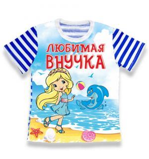 детская тельняшка Любимая внучка, детская футболка тельняшка, футболка тельняшка детская купить, футболка тельняшка детская ВДВ, футболка тельняшка детская оптом, футболка тельняшка детская опт, детская футболка тельняшка купить в Крыму