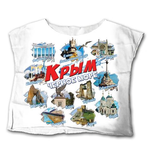 21ad3edc08a5 Хулиганка детская Крым Города   Купить тельняшки, майки, футболки ...