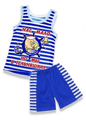 костюм майка тельняшка и шорты, костюм майка тельняшка и шорты для мальчика, детские морские костюмчики, морские костюмчики для девочек, морские костюмчики купить оптом, морские костюмчики детские опт, детские летние костюмчики, карнавальные костюмы для мальчиков, детская морские костюмчики купить в Крыму, морские костюмчики купить Севастополь, морские костюмчики купить Ялта, морские костюмчики купить Алушта, морские костюмчики купить Судак, морские костюмчики купить Коктебель, морские костюмчики купить Феодосия, морские костюмчики купить Керчь, морские костюмчики купить Симферополь, морские костюмчики купить Николаевка, морские костюмчики купить Евпатория, морские костюмчики купить Черноморское, морские костюмчики купить Анапа, морские костюмчики купить Витязево, морские костюмчики купить Краснодар, морские костюмчики купить Геленджик, морские костюмчики купить Новороссийск, морские костюмчики купить Кабардинка, морские костюмчики купить Дивноморское, морские костюмчики купить Архипо-Осиповка, морские костюмчики купить Джугба, морские костюмчики купить Сочи, морские костюмчики купить Москва
