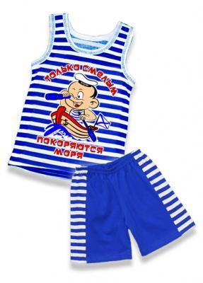 костюм только смелым, костюм майка тельняшка и шорты, костюм майка тельняшка и шорты для мальчика, детские морские костюмчики, морские костюмчики для девочек, морские костюмчики купить оптом, морские костюмчики детские опт, детские летние костюмчики, карнавальные костюмы для мальчиков, детская морские костюмчики купить в Крыму, морские костюмчики купить Севастополь, морские костюмчики купить Ялта, морские костюмчики купить Алушта, морские костюмчики купить Судак, морские костюмчики купить Коктебель, морские костюмчики купить Феодосия, морские костюмчики купить Керчь, морские костюмчики купить Симферополь, морские костюмчики купить Николаевка, морские костюмчики купить Евпатория, морские костюмчики купить Черноморское, морские костюмчики купить Анапа, морские костюмчики купить Витязево, морские костюмчики купить Краснодар, морские костюмчики купить Геленджик, морские костюмчики купить Новороссийск, морские костюмчики купить Кабардинка, морские костюмчики купить Дивноморское, морские костюмчики купить Архипо-Осиповка, морские костюмчики купить Джугба, морские костюмчики купить Сочи, морские костюмчики купить Москва