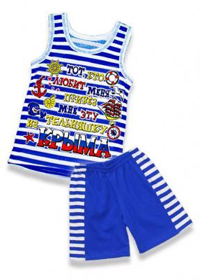костюм из Крыма триколор, костюм майка тельняшка и шорты, костюм майка тельняшка и шорты для мальчика, детские морские костюмчики, морские костюмчики для девочек, морские костюмчики купить оптом, морские костюмчики детские опт, детские летние костюмчики, карнавальные костюмы для мальчиков, детская морские костюмчики купить в Крыму, морские костюмчики купить Севастополь, морские костюмчики купить Ялта, морские костюмчики купить Алушта, морские костюмчики купить Судак, морские костюмчики купить Коктебель, морские костюмчики купить Феодосия, морские костюмчики купить Керчь, морские костюмчики купить Симферополь, морские костюмчики купить Николаевка, морские костюмчики купить Евпатория, морские костюмчики купить Черноморское