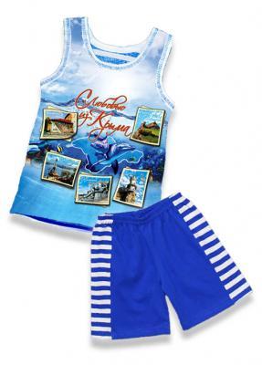 костюм слюбовью из Крыма, костюм майка тельняшка и шорты, костюм майка тельняшка и шорты для мальчика, детские морские костюмчики, морские костюмчики для девочек, морские костюмчики купить оптом, морские костюмчики детские опт, детские летние костюмчики, карнавальные костюмы для мальчиков, детская морские костюмчики купить в Крыму, морские костюмчики купить Севастополь, морские костюмчики купить Ялта, морские костюмчики купить Алушта, морские костюмчики купить Судак, морские костюмчики купить Коктебель, морские костюмчики купить Феодосия, морские костюмчики купить Керчь, морские костюмчики купить Симферополь, морские костюмчики купить Николаевка, морские костюмчики купить Евпатория, морские костюмчики купить Черноморское