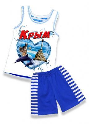костюм Крым Сердце, костюм майка тельняшка и шорты, костюм майка тельняшка и шорты для мальчика, детские морские костюмчики, морские костюмчики для девочек, морские костюмчики купить оптом, морские костюмчики детские опт, детские летние костюмчики, карнавальные костюмы для мальчиков, детская морские костюмчики купить в Крыму, морские костюмчики купить Севастополь, морские костюмчики купить Ялта, морские костюмчики купить Алушта, морские костюмчики купить Судак, морские костюмчики купить Коктебель, морские костюмчики купить Феодосия, морские костюмчики купить Керчь, морские костюмчики купить Симферополь, морские костюмчики купить Николаевка, морские костюмчики купить Евпатория, морские костюмчики купить Черноморское