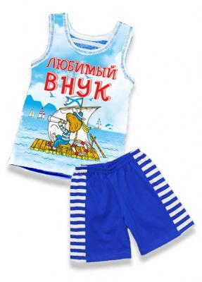 костюм Любимый внук, костюм майка тельняшка и шорты, костюм майка тельняшка и шорты для мальчика, детские морские костюмчики, морские костюмчики для девочек, морские костюмчики купить оптом, морские костюмчики детские опт, детские летние костюмчики, карнавальные костюмы для мальчиков, детская морские костюмчики купить в Крыму, морские костюмчики купить Севастополь, морские костюмчики купить Ялта, морские костюмчики купить Алушта, морские костюмчики купить Судак, морские костюмчики купить Коктебель, морские костюмчики купить Феодосия, морские костюмчики купить Керчь, морские костюмчики купить Симферополь, морские костюмчики купить Николаевка, морские костюмчики купить Евпатория, морские костюмчики купить Черноморское, морские костюмчики купить Анапа, морские костюмчики купить Витязево, морские костюмчики купить Краснодар, морские костюмчики купить Геленджик, морские костюмчики купить Новороссийск, морские костюмчики купить Кабардинка, морские костюмчики купить Дивноморское, морские костюмчики купить Архипо-Осиповка, морские костюмчики купить Джугба, морские костюмчики купить Сочи, морские костюмчики купить Москва