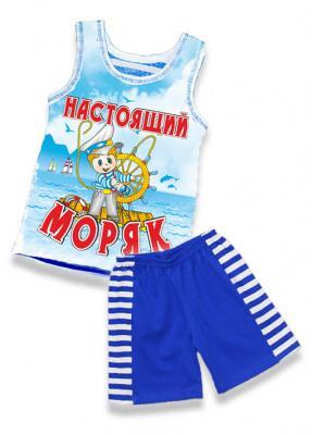 костюм Настоящий моряк, костюм майка тельняшка и шорты, костюм майка тельняшка и шорты для мальчика, детские морские костюмчики, морские костюмчики для девочек, морские костюмчики купить оптом, морские костюмчики детские опт, детские летние костюмчики, карнавальные костюмы для мальчиков, детская морские костюмчики купить в Крыму, морские костюмчики купить Севастополь, морские костюмчики купить Ялта, морские костюмчики купить Алушта, морские костюмчики купить Судак, морские костюмчики купить Коктебель, морские костюмчики купить Феодосия, морские костюмчики купить Керчь, морские костюмчики купить Симферополь, морские костюмчики купить Николаевка, морские костюмчики купить Евпатория, морские костюмчики купить Черноморское, морские костюмчики купить Анапа, морские костюмчики купить Витязево, морские костюмчики купить Краснодар, морские костюмчики купить Геленджик, морские костюмчики купить Новороссийск, морские костюмчики купить Кабардинка, морские костюмчики купить Дивноморское, морские костюмчики купить Архипо-Осиповка, морские костюмчики купить Джугба, морские костюмчики купить Сочи, морские костюмчики купить Москва