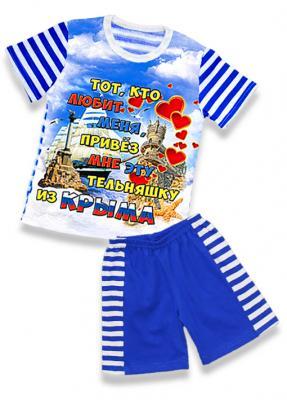 костюм футболка тельняшка и шорты, костюм футболка тельняшка и шорты для мальчика, детские морские костюмчики, морские костюмчики для девочек, морские костюмчики купить оптом, морские костюмчики детские опт, детские летние костюмчики, карнавальные костюмы для мальчиков, детская морские костюмчики купить в Крыму, морские костюмчики купить Севастополь, морские костюмчики купить Ялта, морские костюмчики купить Алушта, морские костюмчики купить Судак, морские костюмчики купить Коктебель, морские костюмчики купить Феодосия, морские костюмчики купить Керчь, морские костюмчики купить Симферополь, морские костюмчики купить Николаевка, морские костюмчики купить Евпатория, морские костюмчики купить Черноморское