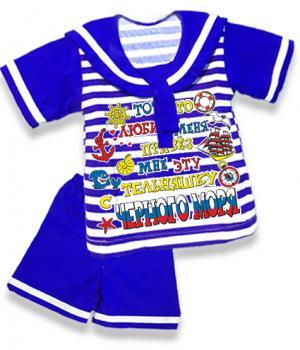 костюм моряк с черного моря, костюм морячок, костюм морячок купить, костюм морячок для малышей, костюм мальчик купить, костюм моряка для мальчика купить, детские морские костюмчики купить, моряк с гюйсом купить оптом, морячка с гюйсом купить оптом, костюм девочка купить, карнавальный костюм в крыму Севастополь, Ялта, Алушта, Судак, Коктебель, Феодосия, Керчь, Симферополь, Николаевка, Евпатория, Черноморское, Анапа, Витязево, Краснодар, Геленджик, Новороссийск, Кабардинка, Дивноморское, Архипо-Осиповка, Джугба, Сочи, Москва