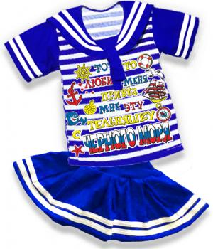 костюм морячка с черного моря, костюм морячка, костюм морячка купить, костюм морячка для малышей, костюм девочка купить, костюм морячка для девочек купить, детские морские костюмчики купить, морячка с гюйсом купить оптом, костюм девочка купить, карнавальный костюм в крыму, костюм моряк морячка купить Севастополь, костюм моряк морячка купить Ялта, костюм моряк морячка купить Алушта, костюм моряк морячка купить Судак, костюм моряк морячка купить Феодосия, костюм моряк морячка купить Керчь, костюм моряк морячка купить Симферополь, костюм моряк морячка купить Николаевка, костюм моряк морячка купить Евпатория, костюм моряк морячка купить Черноморское Анапа, Витязево, Краснодар, Геленджик, Новороссийск, Кабардинка, Дивноморское, Архипо-Осиповка, Джугба, Сочи, Москва