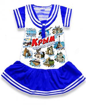 платье, морячка, детское, морское, купить, опт, оптом, Крым, в Крыму, детская платье из Крыма, детская туника тельняшка,  платье тельняшка купить в Крыму, платье тельняшка для девочек, платье морячка детское купить, полосатое платье для девочек купить, платье морячка детское оптом