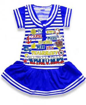 платье, якорь, детское, морское, купить, опт, оптом, Крым, в Крыму, детская платье из Крыма, детская туника тельняшка,  платье тельняшка купить в Крыму, платье тельняшка для девочек, платье тельняшка детское купить, полосатое платье для девочек купить, платье тельняшка, детское, оптом, морячка, с Черного моря, купить на Черном море, Севастополь, Ялта, Алушта, Судак, Коктебель, Феодосия, Керчь, Симферополь, Николаевка, Евпатория,  Черноморское, Анапа, Витязево, Краснодар, Геленджик, Новороссийск, Кабардинка, Дивноморское, Архипо-Осиповка, Джугба, Сочи, Москва