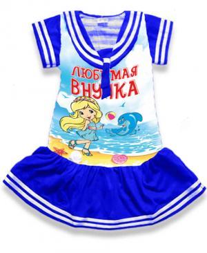 платье, морячка, любимая внучка, якорь, детское, морское, купить, опт, оптом, Крым, в Крыму, детская платье из Крыма, детская туника тельняшка,  платье тельняшка купить в Крыму, платье тельняшка для девочек, платье тельняшка детское купить, полосатое платье для девочек купить, платье тельняшка, детское, оптом, морячка, с Черного моря, купить на Черном море, Севастополь, Ялта, Алушта, Судак, Коктебель, Феодосия, Керчь, Симферополь, Николаевка, Евпатория,  Черноморское, Анапа, Витязево, Краснодар, Геленджик, Новороссийск, Кабардинка, Дивноморское, Архипо-Осиповка, Джугба, Сочи, Москва