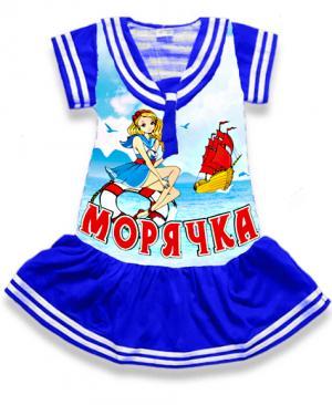 платье, морячка, парусник, якорь, детское, морское, купить, опт, оптом, Крым, в Крыму, детская платье из Крыма, детская туника тельняшка,  платье тельняшка купить в Крыму, платье тельняшка для девочек, платье тельняшка детское купить, полосатое платье для девочек купить, платье тельняшка, детское, оптом, морячка, с Черного моря, купить на Черном море, Севастополь, Ялта, Алушта, Судак, Коктебель, Феодосия, Керчь, Симферополь, Николаевка, Евпатория,  Черноморское, Анапа, Витязево, Краснодар, Геленджик, Новороссийск, Кабардинка, Дивноморское, Архипо-Осиповка, Джугба, Сочи, Москва