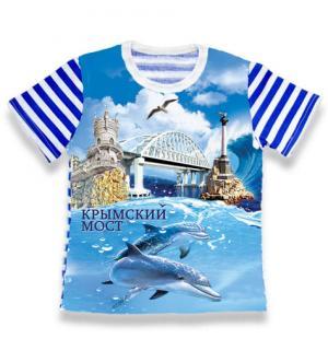 детская тельняшка Крымский мост, детская футболка тельняшка, футболка тельняшка детская купить, футболка тельняшка детская ВДВ, футболка тельняшка детская оптом, футболка тельняшка детская опт, детская футболка тельняшка купить в Крыму