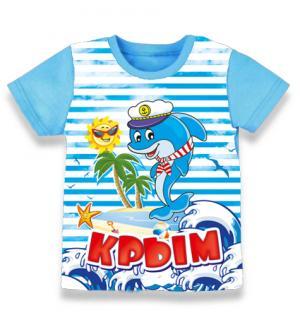 детская тельняшка Дельфин Капитан Крым, детская футболка тельняшка, футболка тельняшка детская купить, футболка тельняшка детская ВДВ, футболка тельняшка детская оптом, футболка тельняшка детская опт, детская футболка тельняшка купить в Крыму