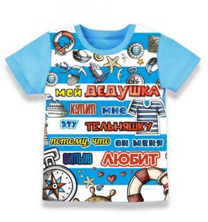 детская полосатая футболка Дедушка любит, детская футболка тельняшка, футболка тельняшка детская купить, футболка тельняшка детская ВДВ, футболка тельняшка детская оптом, футболка тельняшка детская опт, детская футболка тельняшка купить в Краснодаре, Анапе, Сочи, Геленджике, Джугбе, Туапсе
