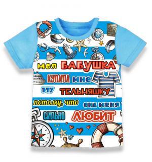 детская полосатая футболка Бабушка любит, детская футболка тельняшка, футболка тельняшка детская купить, футболка тельняшка детская ВДВ, футболка тельняшка детская оптом, футболка тельняшка детская опт, детская футболка тельняшка купить в Краснодаре, Анапе, Сочи, Геленджике, Джугбе, Туапсе