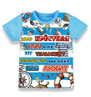 детская полосатая футболка Крестная любит, детская футболка тельняшка, футболка тельняшка детская купить, футболка тельняшка детская ВДВ, футболка тельняшка детская оптом, футболка тельняшка детская опт, детская футболка тельняшка купить в Краснодаре, Анапе, Сочи, Геленджике, Джугбе, Туапсе