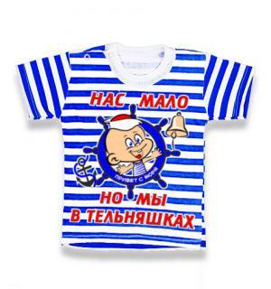 детская тельняшка на кнопках нас мало, детская футболка тельняшка, футболка тельняшка ясли купить, футболка тельняшка детская ВДВ, футболка тельняшка детская оптом, футболка тельняшка детская опт, детская футболка тельняшка купить в Крыму, в Краснодарском крае, на Черном Море