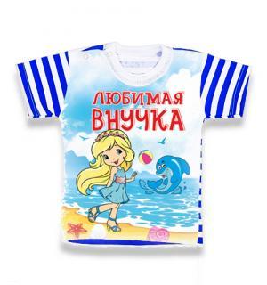 детская тельняшка на кнопках Любимая внучка, детская футболка тельняшка, футболка тельняшка ясли купить, футболка тельняшка детская ВДВ, футболка тельняшка детская оптом, футболка тельняшка детская опт, детская футболка тельняшка купить в Крыму, в Краснодарском крае, на Черном Море