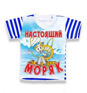детская тельняшка на кнопках Настоящий моряк, детская футболка тельняшка, футболка тельняшка ясли купить, футболка тельняшка детская ВДВ, футболка тельняшка детская оптом, футболка тельняшка детская опт, детская футболка тельняшка купить в Крыму, в Краснодарском крае, на Черном Море