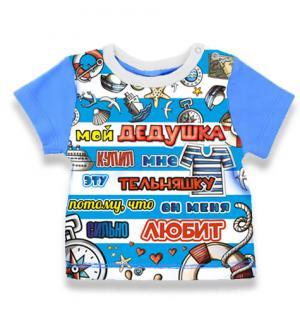 детская тельняшка Дедушка любит, детская футболка тельняшка, футболка полосатая купить, футболка полосатая детская для малышей, футболка тельняшка детская оптом, футболка тельняшка детская опт, детская футболка тельняшка купить в Крыму, футболка Сочи, футболка Анапа, футболка Геленджик, футболка Небуг, футболка Лоо, футболка Джугба