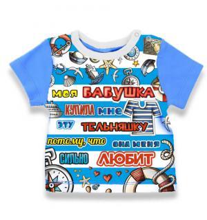 детская тельняшка Бабушка любит, детская футболка тельняшка, футболка полосатая купить, футболка полосатая детская для малышей, футболка тельняшка детская оптом, футболка тельняшка детская опт, детская футболка тельняшка купить в Крыму, футболка Сочи, футболка Анапа, футболка Геленджик, футболка Небуг, футболка Лоо, футболка Джугба