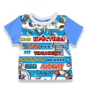 детская тельняшка Крестная любит, детская футболка тельняшка, футболка полосатая купить, футболка полосатая детская для малышей, футболка тельняшка детская оптом, футболка тельняшка детская опт, детская футболка тельняшка купить в Крыму, футболка Сочи, футболка Анапа, футболка Геленджик, футболка Небуг, футболка Лоо, футболка Джугба