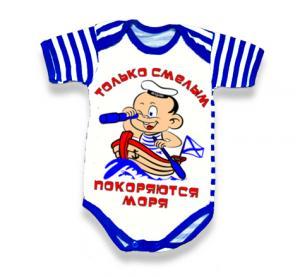 боди только смелым, боди тельняшка для малышей, боди тельняшка детская купить, бодик тельняшка для грудничков ВДВ, боди тельняшка детская оптом, боди тельняшка для грудничков опт, бодик тельняшка купить в Крыму