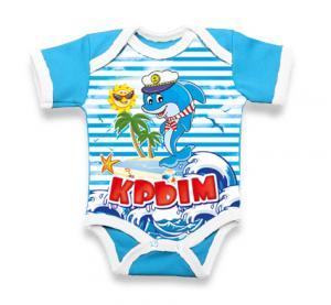 боди дельфин капитан крым, боди тельняшка для малышей, боди тельняшка детская купить, бодик тельняшка для грудничков ВДВ, боди тельняшка детская оптом, боди тельняшка для грудничков опт, бодик тельняшка купить в Крыму