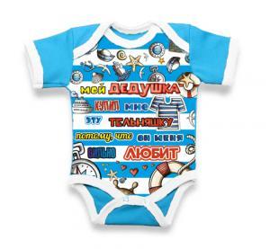 боди дедушка любит полоска, боди тельняшка для малышей, боди тельняшка детская купить, бодик тельняшка для грудничков ВДВ, боди тельняшка детская оптом, боди тельняшка для грудничков опт, бодик тельняшка купить в Крыму