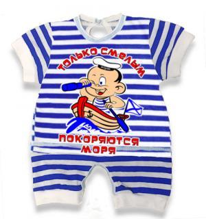 песочник только смелым, песочник тельняшка для малышей, боди тельняшка детская купить, бодик тельняшка для грудничков ВДВ, боди тельняшка детская оптом, боди тельняшка для грудничков опт, бодик тельняшка купить в Крыму